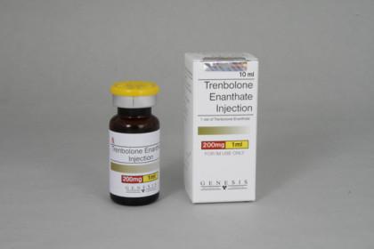 Trenbolone enantato iniezione 200mg/ml (10ml)